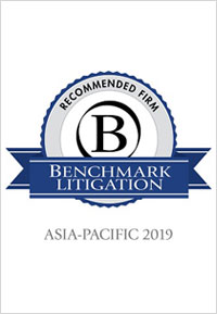 BENCHMARK LITIGATION Asia Pacific