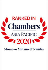 chambers Asia Pacific